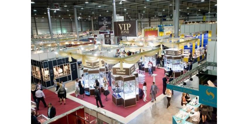 Выставка VIP